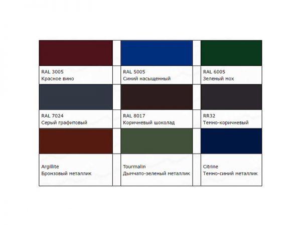 Цветовая палитра металлочерепицы с покрытием PUR 50