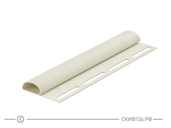 Финишный профиль для винилового сайдинга, цвет пломбир