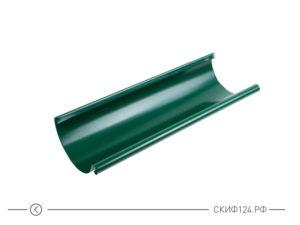 Желоб водосточный из металла для слива дождевой воды
