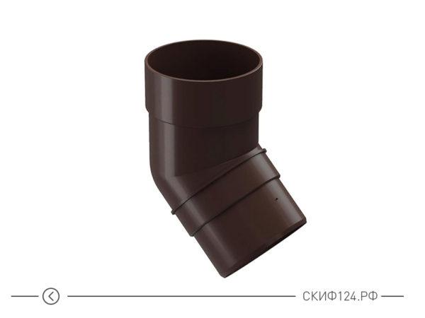 Колено для водоотвода 45 градусов цвета шоколад