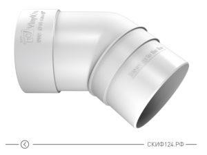 Колено трубы ПВХ 45 градусов, цвет белый