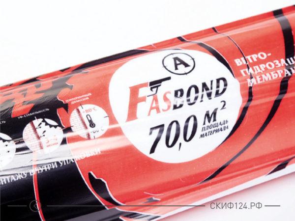 Пароизоляционная мембрана FASBOND фото упаковки