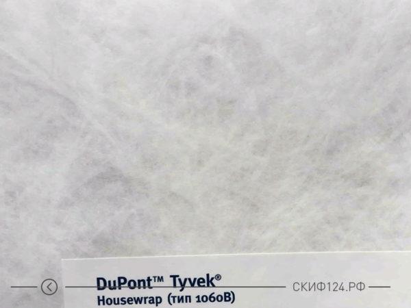 Гидроизоляционная и ветрозащитная мембрана Tyvek Housewrap