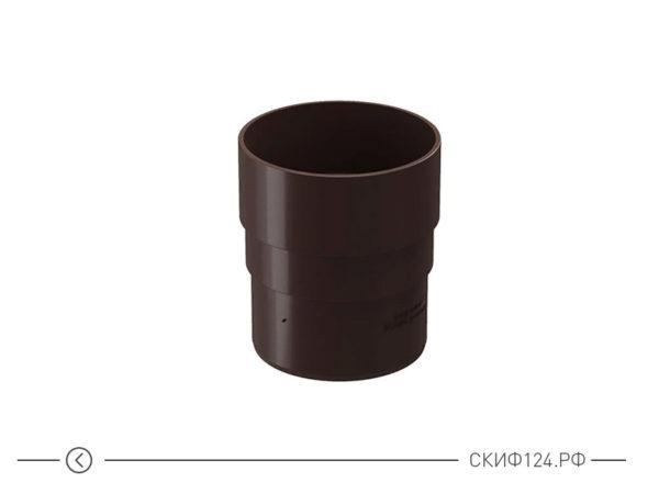 Муфта соединительная для водосточной системы цвета шоколад