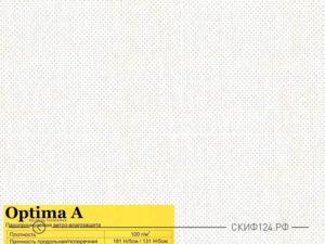 Паропроницаемая ветро-влагозащита Optima A пленка для защиты кровли и фасада
