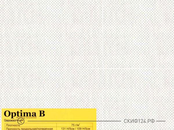 Пароизоляция Optima В пленка от конденсата и влаги