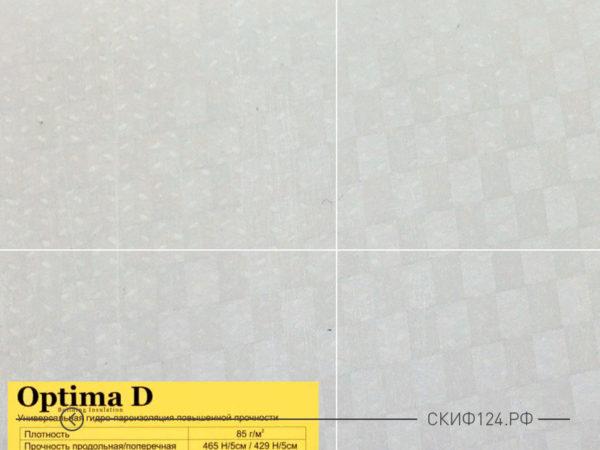 Универсальная гидро-пароизоляция повышенной прочности Optima D против конденсата