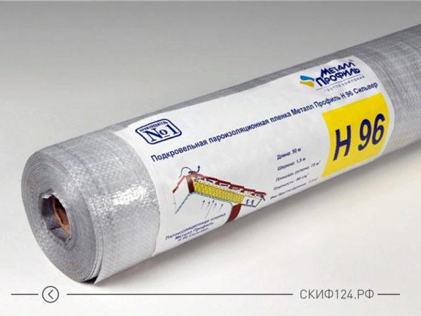 Пленка пароизоляционная Н96 Сильвер для защиты утеплителя от пара