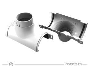 Воронка центральная для водосточной системы, цвет белый