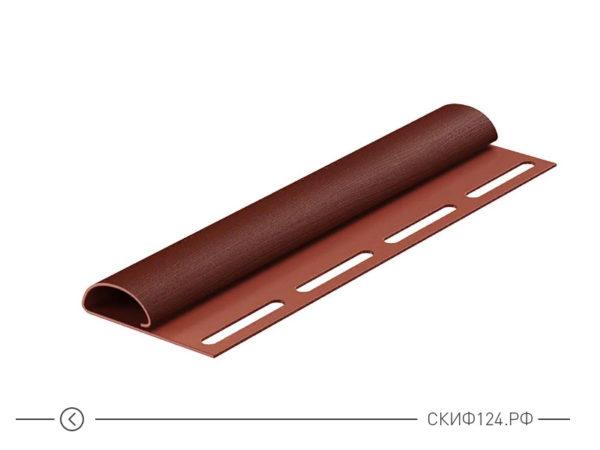 Финишный профиль для винилового сайдинга, цвет гранат