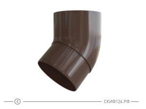 Колено трубы 45 градусов для водосточной системе