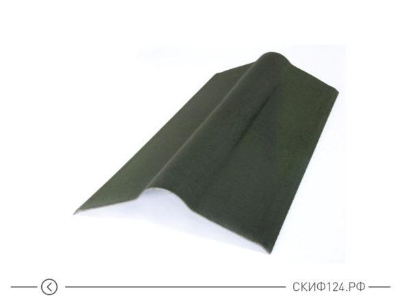 Конек зеленого цвета для черепицы Ондулин
