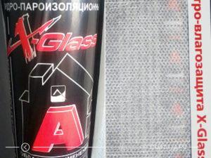 МембранаX-Glass A паронепроницаемая и влагоотталкивающая