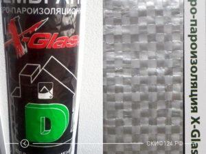 Универсальная гидро-пароизоляция высокой прочности X-Glass D