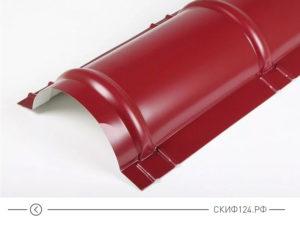 Планка конька круглого для защиты стыков кровли крыши