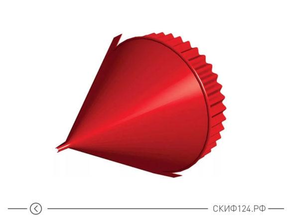 Заглушка конька круглого сечения конусной формы для металлочерепицы