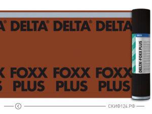 Диффузионная мембрана Delta Foxx для кровли и фасада