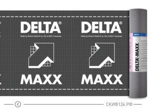 Диффузионная мембрана Delta Maxx для защиты кровли и фасада