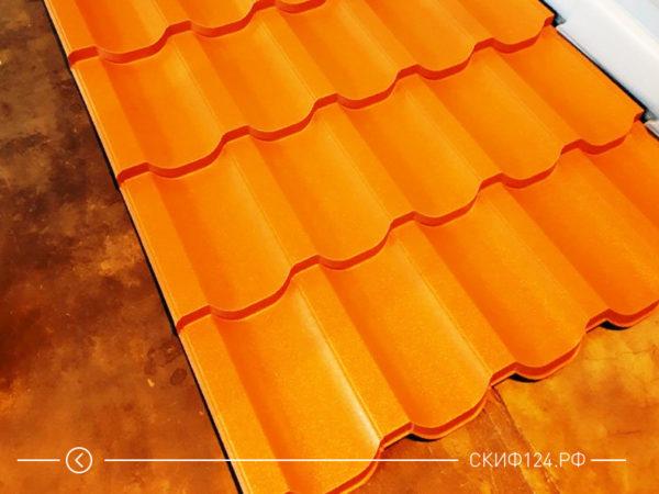 Металлочерепица Трамонтана желтого и оранжевого цвета